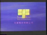 Team Work Production Logo