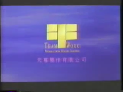 File:Team Work Production Logo.png