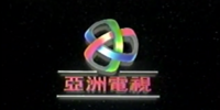 Opening & Closing to Coincidentally 1997 VHS (Mandarin Chinese Copy)