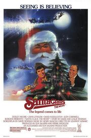 1985 - Santa Claus - The Movie Poster