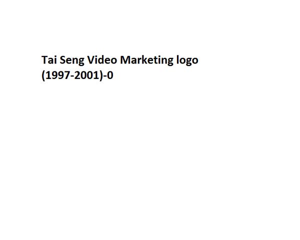 File:Tai Seng Video Marketing logo (1997-2001)-0.png
