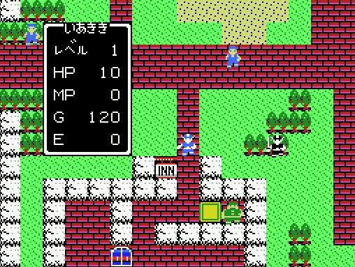 File:Dragon King (NES).jpg