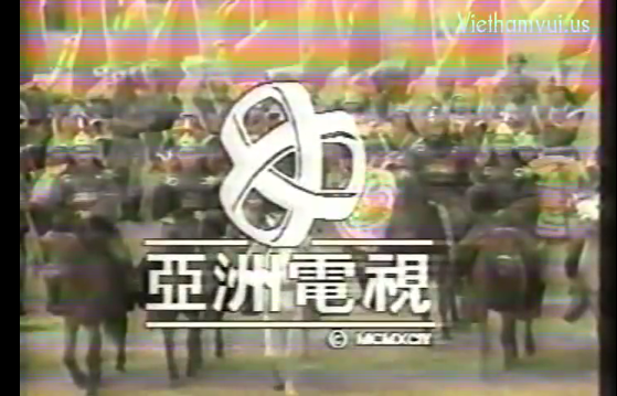 File:Credits of The Legend of Yue Fei.png