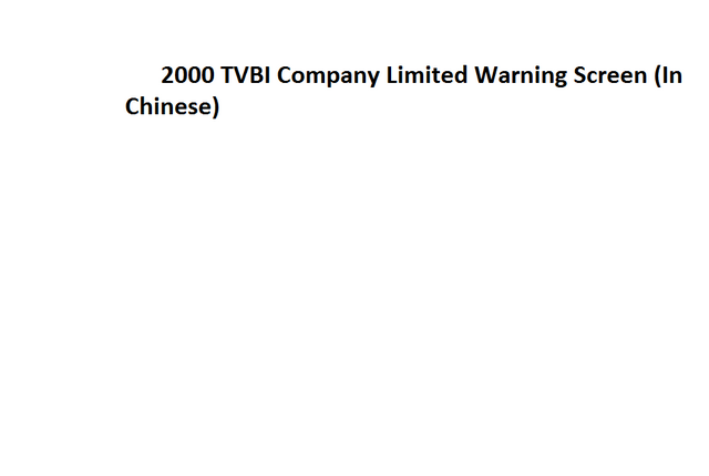 File:2000 TVBI Company Limited Warning Screen (In Chinese).png