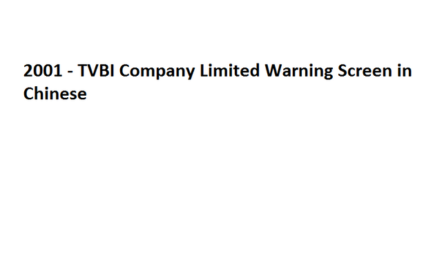 File:2001 - TVBI Company Limited Warning Screen in Chinese.png