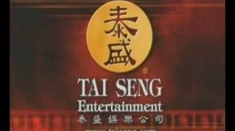 Tai Seng Entertainment Ident-0