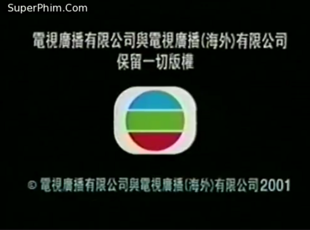 File:2001 - TVB Company Limited Copyright Screen (in Chinese).png