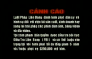 Tai Seng Warning in Vietnamese (1997-2007)