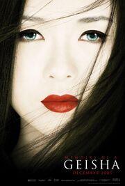 2005 - Memoirs of a Geisha Movie Poster -1
