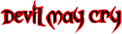 File:DMC-logo.png