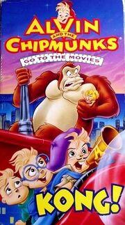 A&TC Kong! VHS Cover