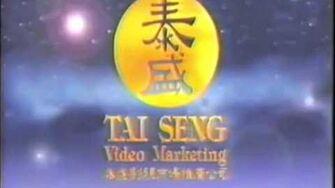 Tai Seng Video Marketing Logo (1997)