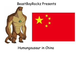 Humungousaur in China