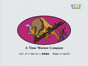 Hanna-Barbera (The Legend of Dratini) (Japan-Only)