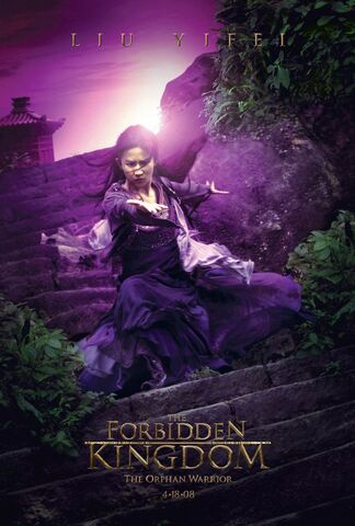 File:2008 - The Forbidden Kingdom Movie Poster 2.jpg