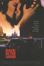 1992 - Back in the USSR Movie Poster