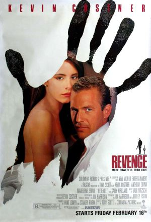 File:1990 - Revenge Movie Poster.jpg
