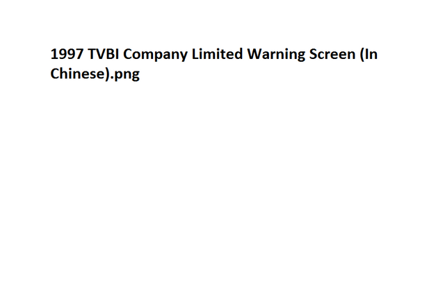 File:1997 TVBI Company Limited Warning Screen (In Chinese).png