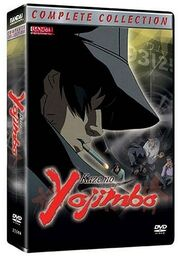 Kaze no Yojimbo (Complete Collection) DVD Cover