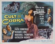 1955 - Cult of the Cobra Movie Poster