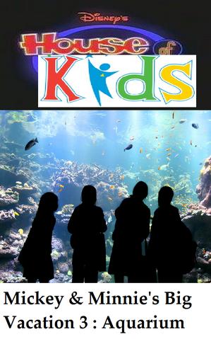 File:Aquarium.png