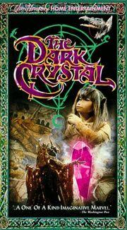 The Dark Crystal VHS 1