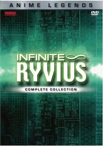 File:Infinite Ryvius (Anime Legends - Complete Collection) DVD Box Set.jpg