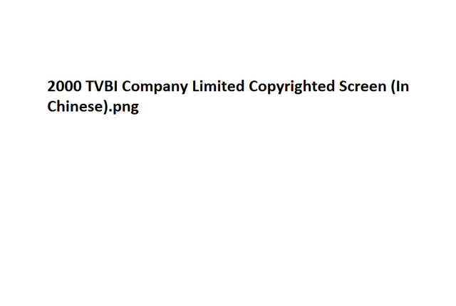 File:2000 TVBI Company Limited Copyrighted Screen (In Chinese).png