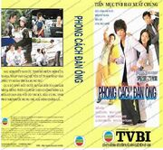 1999 - Phong Cach Dan Ong (1999 VHS Cover)