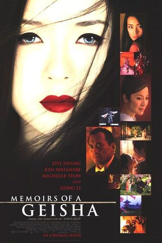 File:2005 - Memoirs of a Geisha Movie Poster -2.jpg