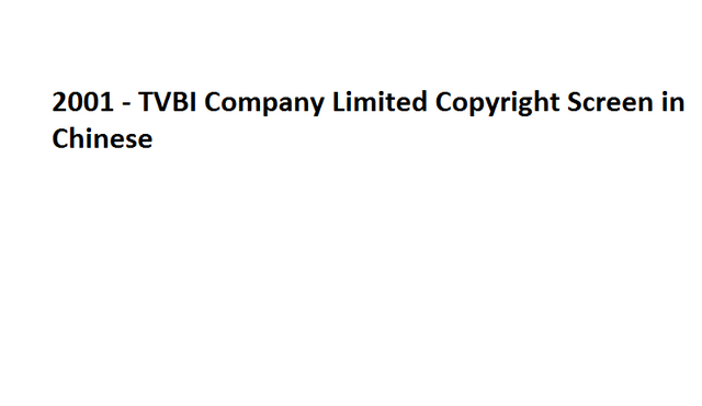 File:2001 - TVBI Company Limited Copyright Screen in Chinese.png