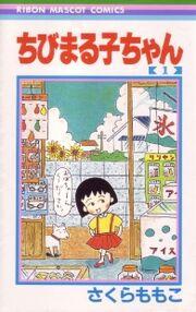 1986 - Chibi Maruko-chan