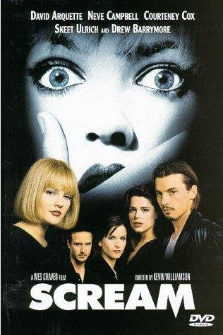 File:Scream 1996 poster.jpg