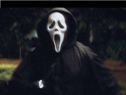 File:Scream site.jpg