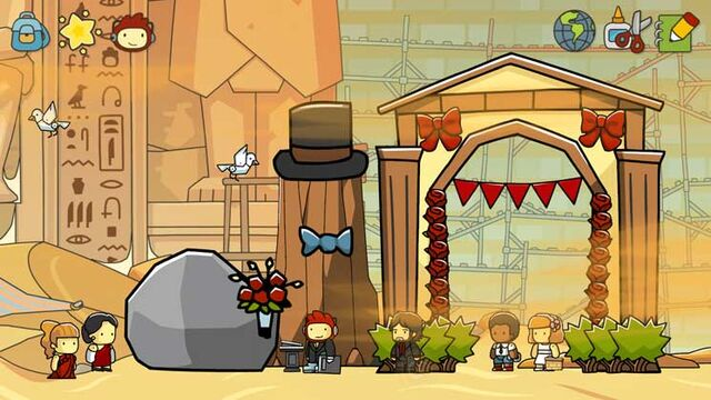 File:Desert Wedding.jpg