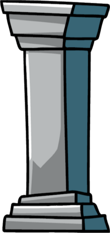 File:Abutment.png