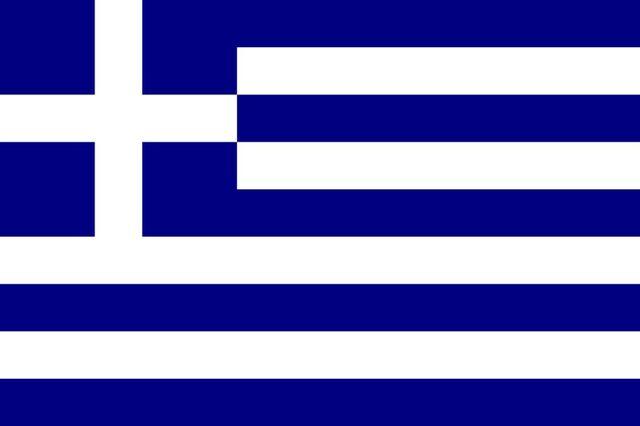 File:Flag-Greece.jpg
