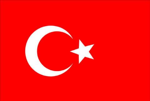 File:Flag-Turkey.jpg