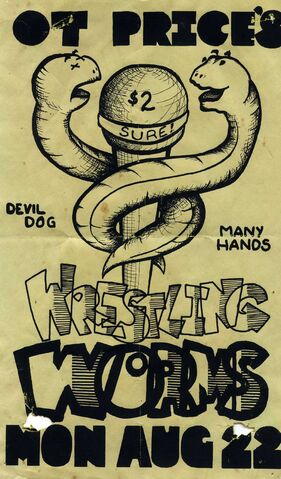 File:WrestlingWorms.jpg