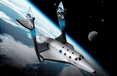 File:Spaceship-two.jpg