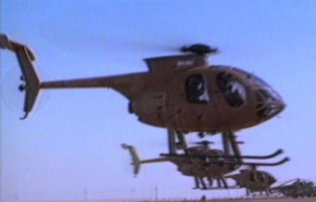 File:UEO MD 500 Defender Helicopter.jpg