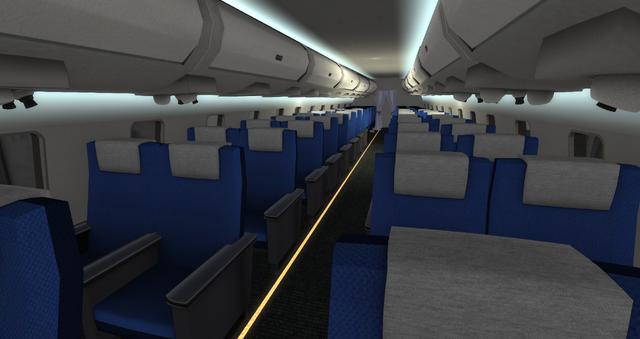 File:Bombardier CRJ-200 (JP) 3.png