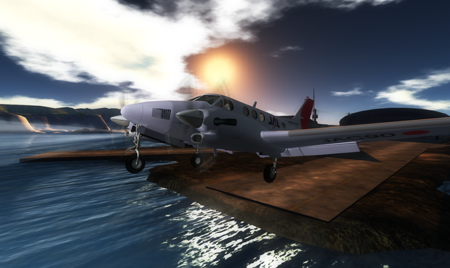File:King Air 03.png