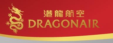 File:Red Dragon Logo.jpg