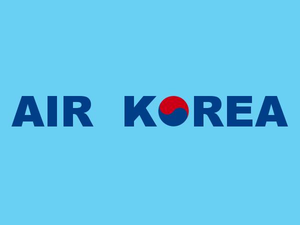 File:Air Korea Logo (blue large).jpg