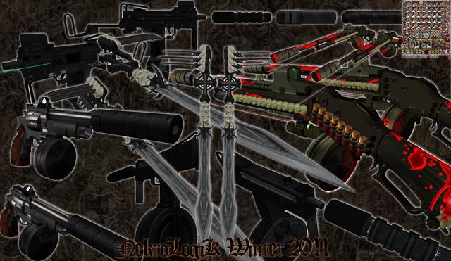 File:Nekrologik AD - 2011-2012 3D Weapons Selection SL SLM Promo.png