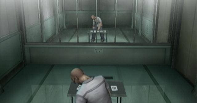 File:Interrogation.png