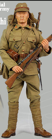 File:Japanese soldier.png
