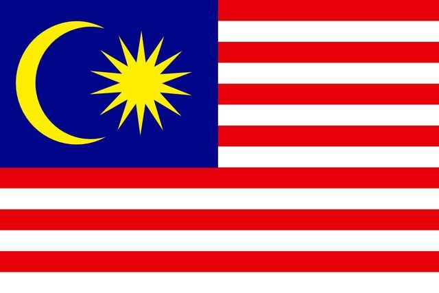 File:Malaysia .jpg