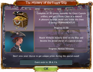 Foggy Ship Timed Challenges